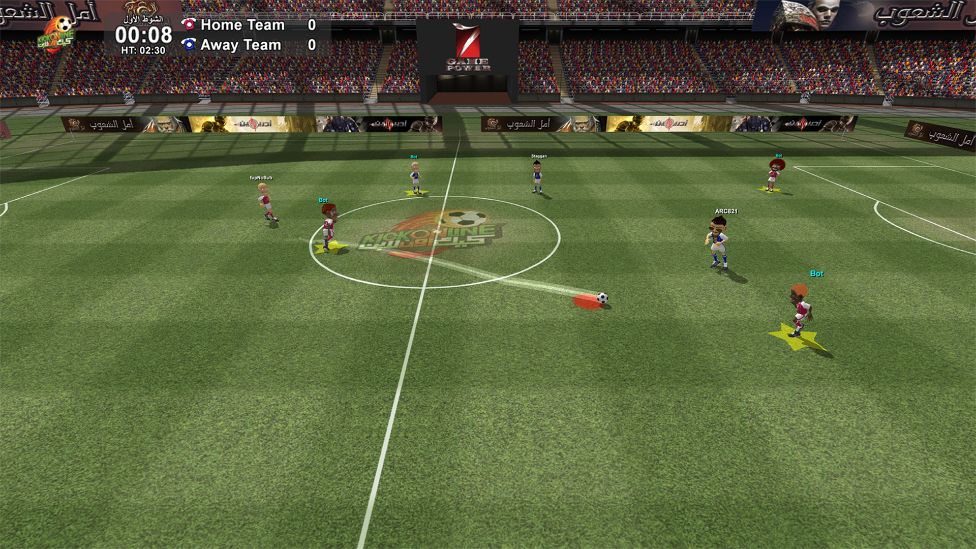 لعبة اونلاين (United Football) بوابة 2014,2015 screen2.png